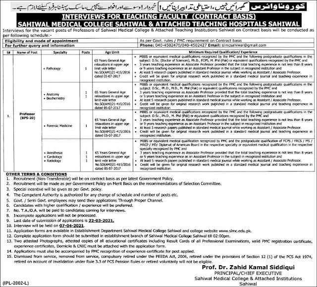 Sahiwal Medical College Teaching Jobs in Pakistan 03/03/2021 Latest