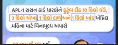 News for apl card dharako