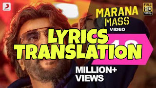 Marana Mass Lyrics in Meaning/Translation in English - Petta