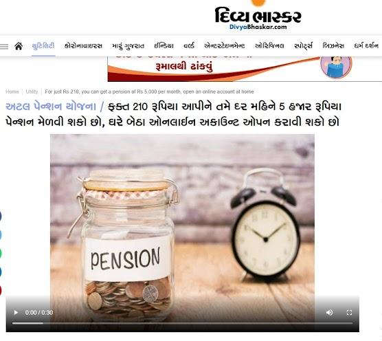 tal Pension Yojna || Government Yojana full Details