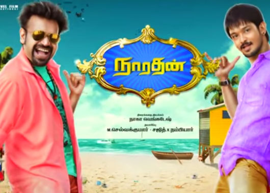 Complete cast and crew of Narathan (2016) bollywood hindi movie wiki, poster, Trailer, music list - Nakul, Premgi Amaren, Nikesha, Movie release date April 01, 2016