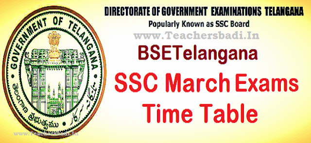 TS SSC 2017 Time Table,Telangana SSC/10th Class 2017 Exams,Time Table