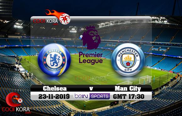 مشاهدة مباراة مانشستر سيتي وتشيلسي اليوم 23-11-2019 في الدوري الإنجليزي