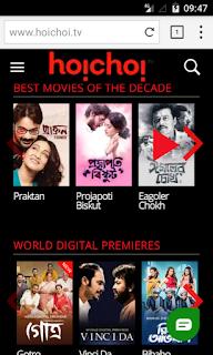 Hoichoi Bangla Movie Download website