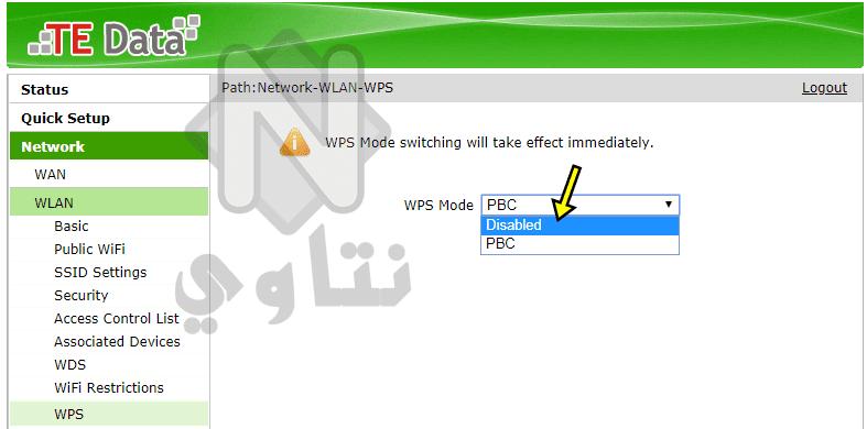 تعطيل-خاصية-WPS-في-الراوتر