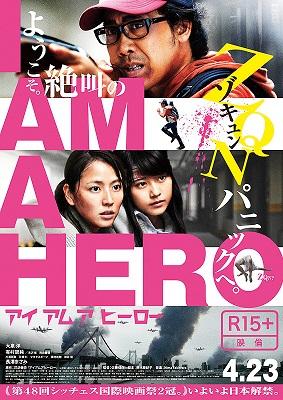 Film I Am a Hero [Live Action] Rilis Bioskop