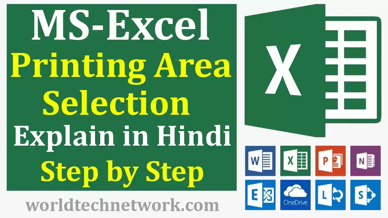 print to excel, print range, print area, excel page, how to set print area in excel? how to select print area in excel?