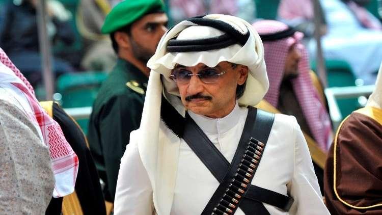 الامير وليد بن طلال يصرح بهذا التصريح