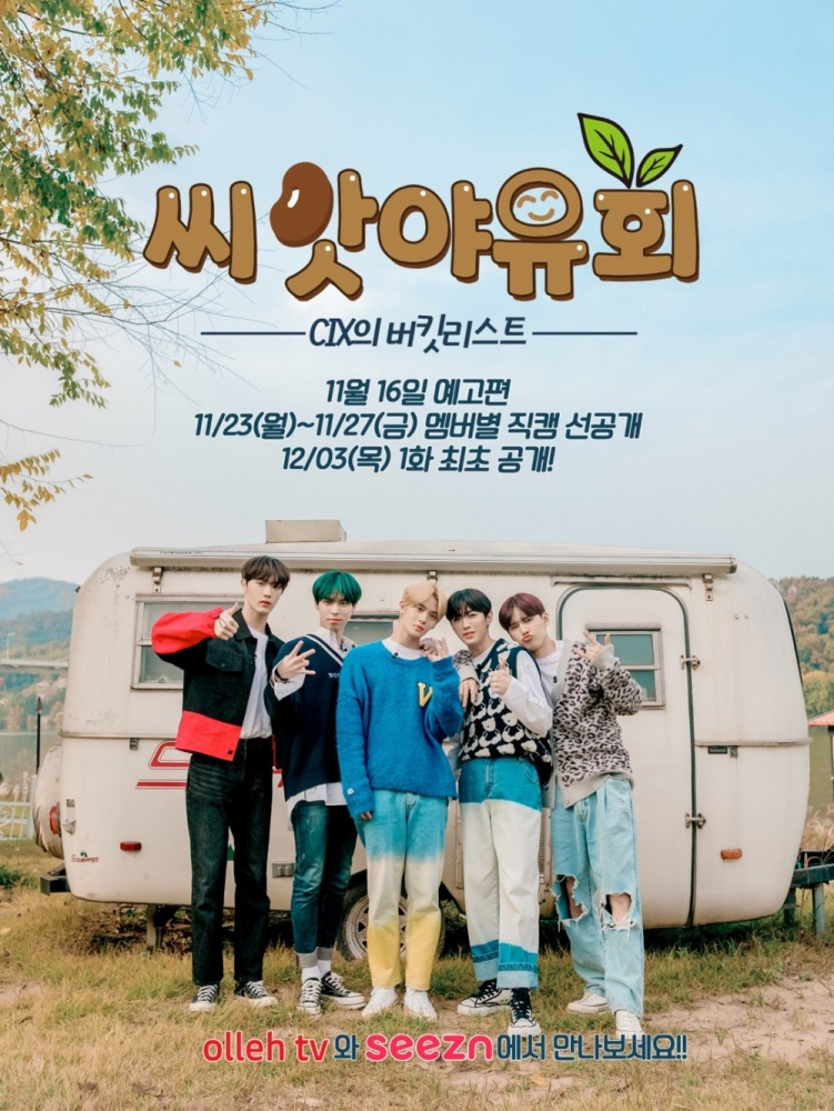CIX Confirmed Will Hold Their Own Reality Show Entitled 'CIX's Bucket List'