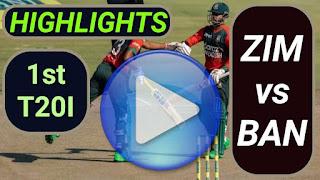 ZIM vs BAN 1st T20I 2021