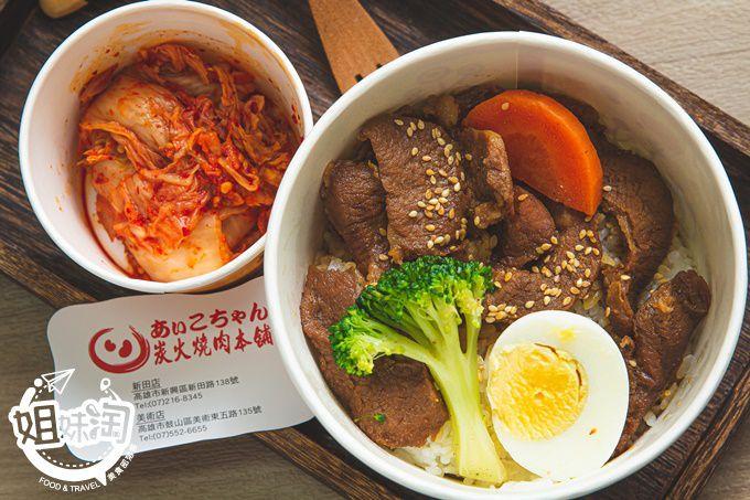 北海道來的豬肉丼飯!專員親自烤好的醬燒豚肉,嗆辣帶勁的韓式泡菜!-炭火燒肉本舖