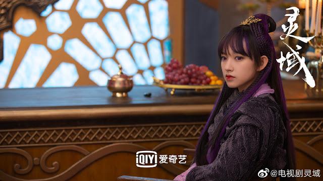 spirit realm fantasy drama cast