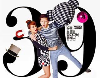 KOREA DRAMA Witch's Romance