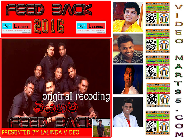 FEED BACK LIVE IN BIYAGAMA 2016