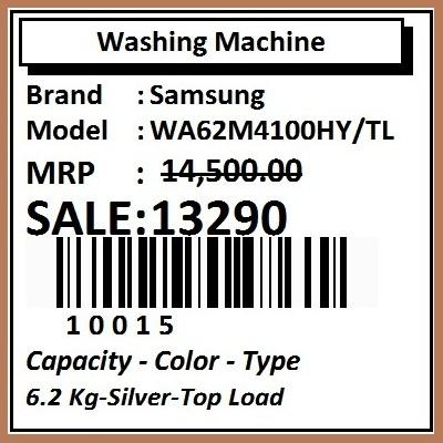 White Goods Barcode Design