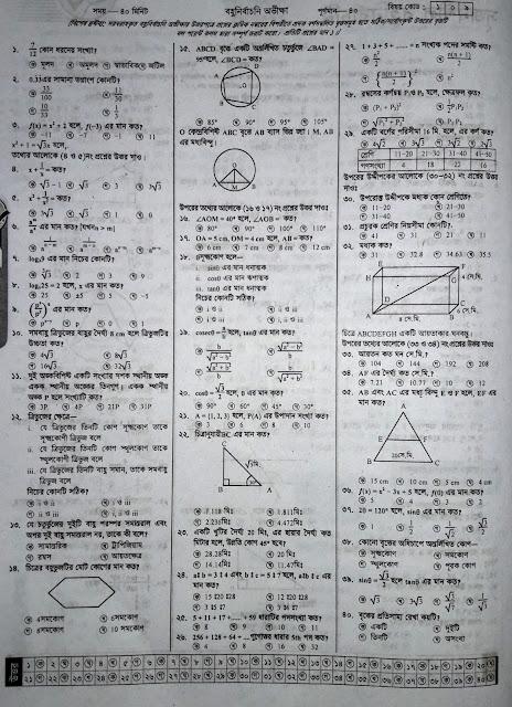 SSC Math Model Question - 02