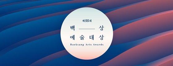《第55屆百想藝術大賞》電影部門入圍名單