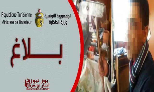 منوبة: أمنيون يهشمون محتويات مطعم ويعتدون على صاحبه ... وزارة الداخلية توضح