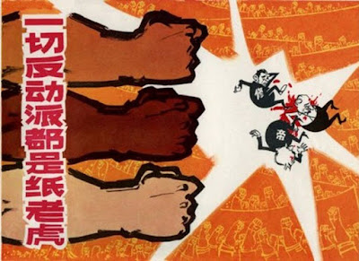Carta de los maoístas de Tunez 11217803_815036128581950_967667249028212828_n