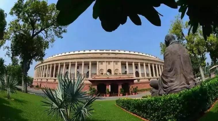 photo of parliament Building India