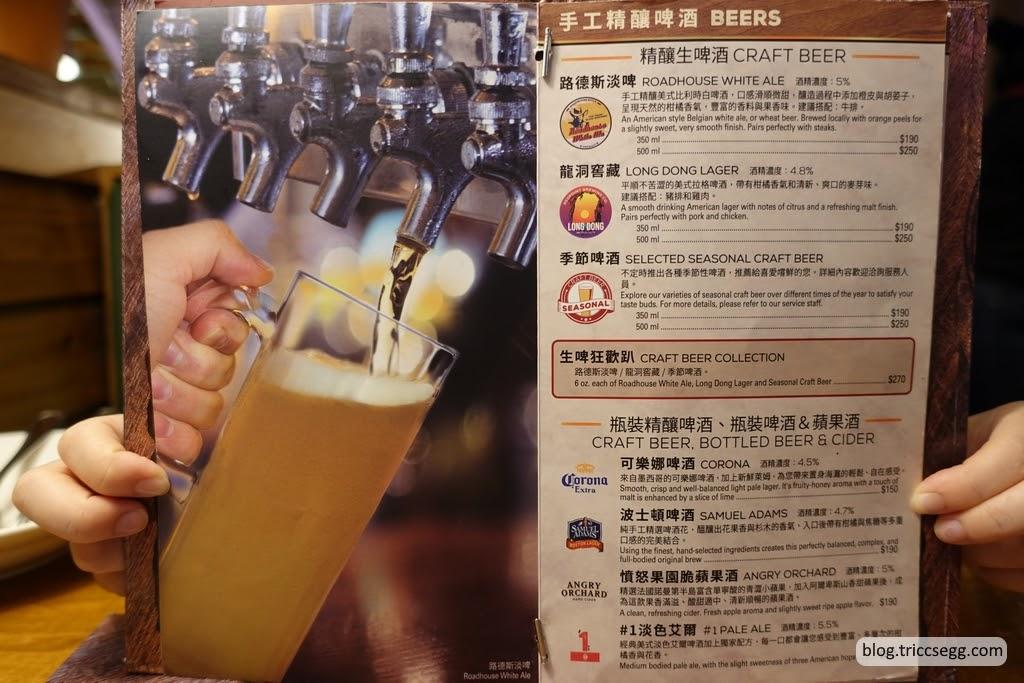 德州牛排酒單(5).JPG