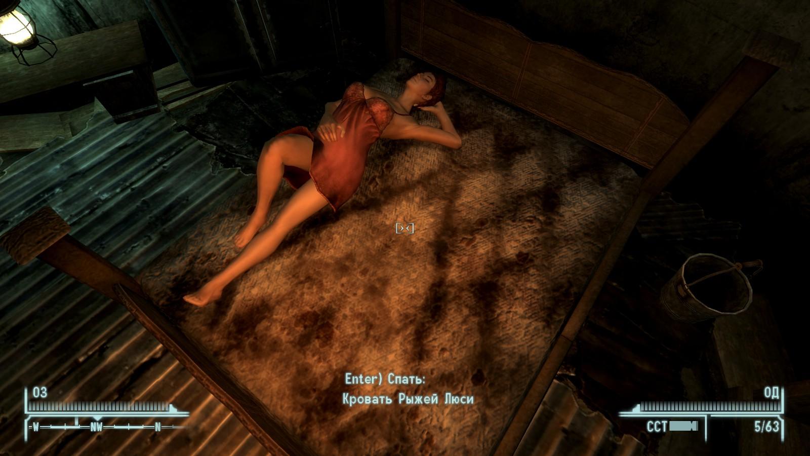 Игать В Игры Проститутка