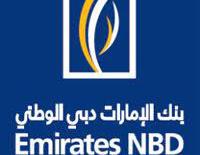 بنك الإمارات دبي الوطني، يعلن عن توفر فرص وظيفية شاغرة لحملة الثانوية فما فوق
