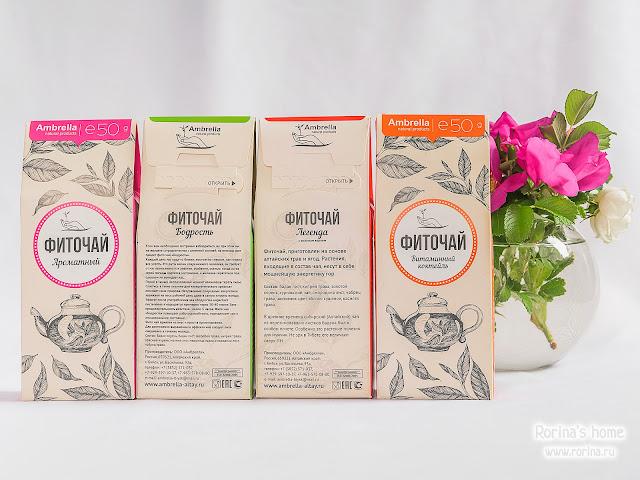 Алтайский чай состав
