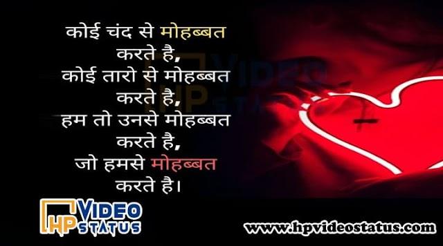 Hindi Shayari - Best Love - Sad - Romantic - Dard Shayari