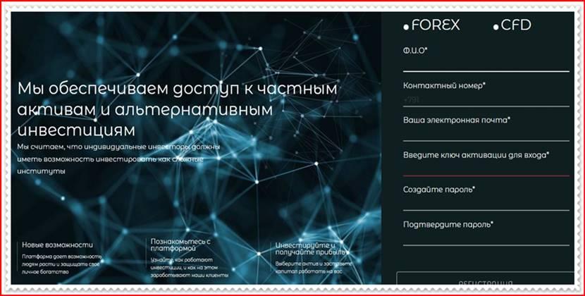 Мошеннический проект k-pl.com – Отзывы, развод. Компания Keep Place Investment мошенники