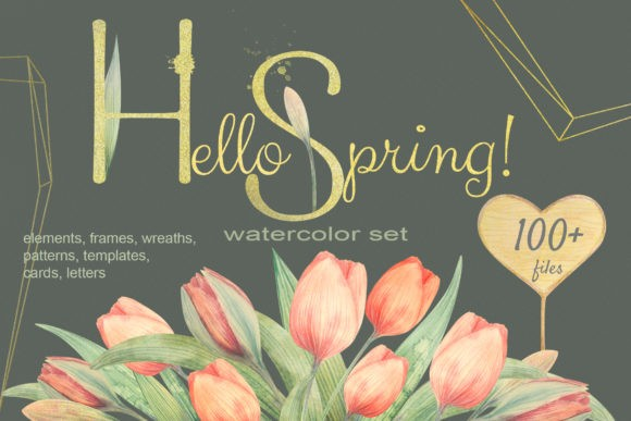 Hello Spring Watercolor Tulip Set