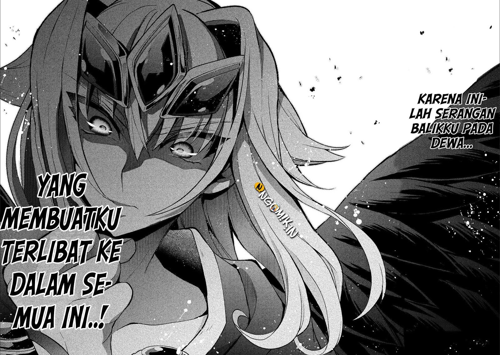 Yasei no Last Boss ga Arawareta: Chapter 20 - Page 26