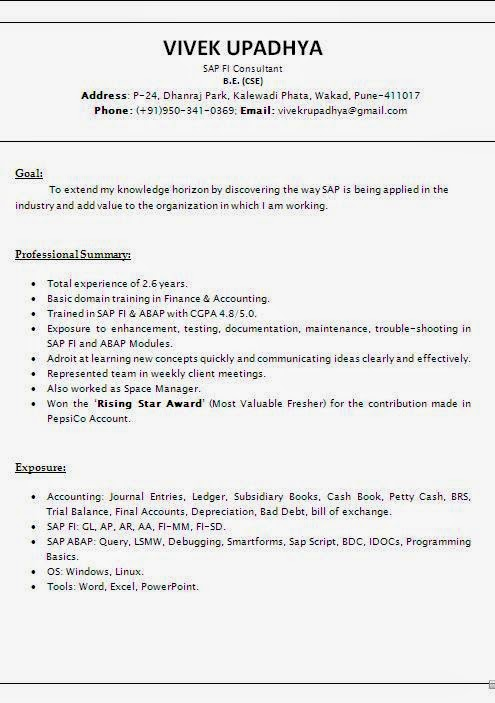 Sap Fico Freshers Resume Format Resume Ideas