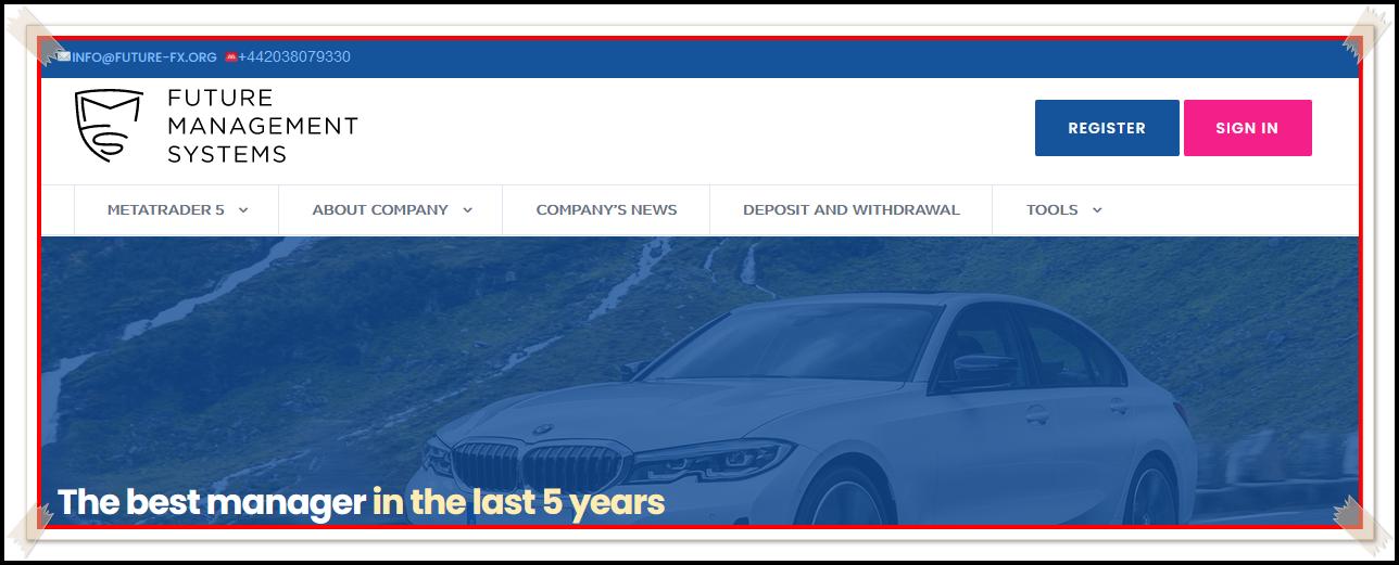 Мошеннический сайт future-fx.org – Отзывы, развод. Компания Future FX мошенники