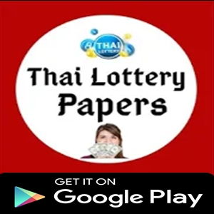 Thai Lottery papers
