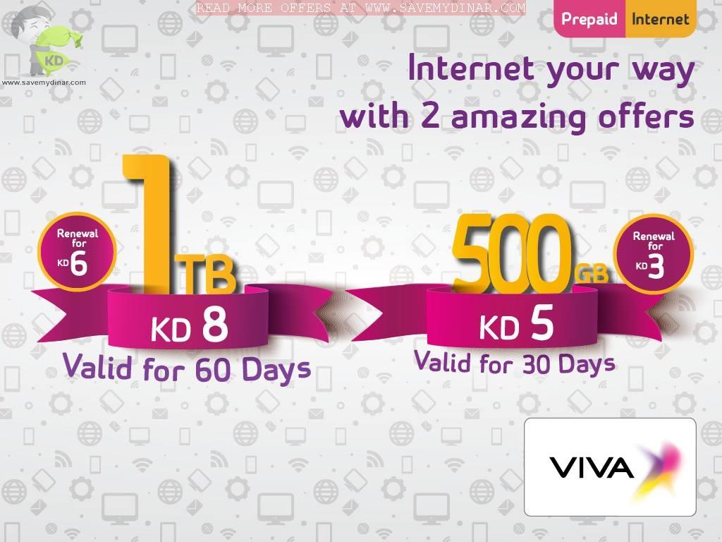 Viva Kuwait - 2 new amazing offers | SaveMyDinar - Offers