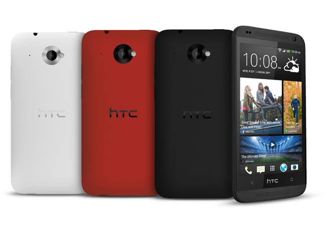 Officially announced HTC Desire 601