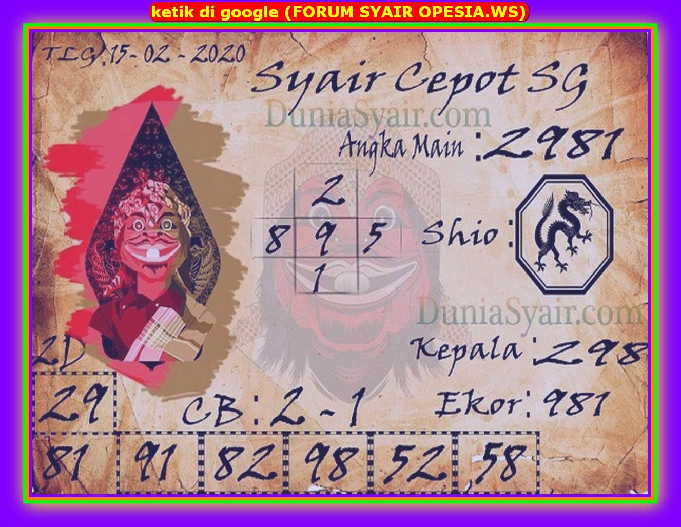 Kode syair Singapore Sabtu 15 Februari 2020 74