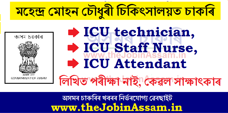 Walk in Interview for various post in ICU at MMCH