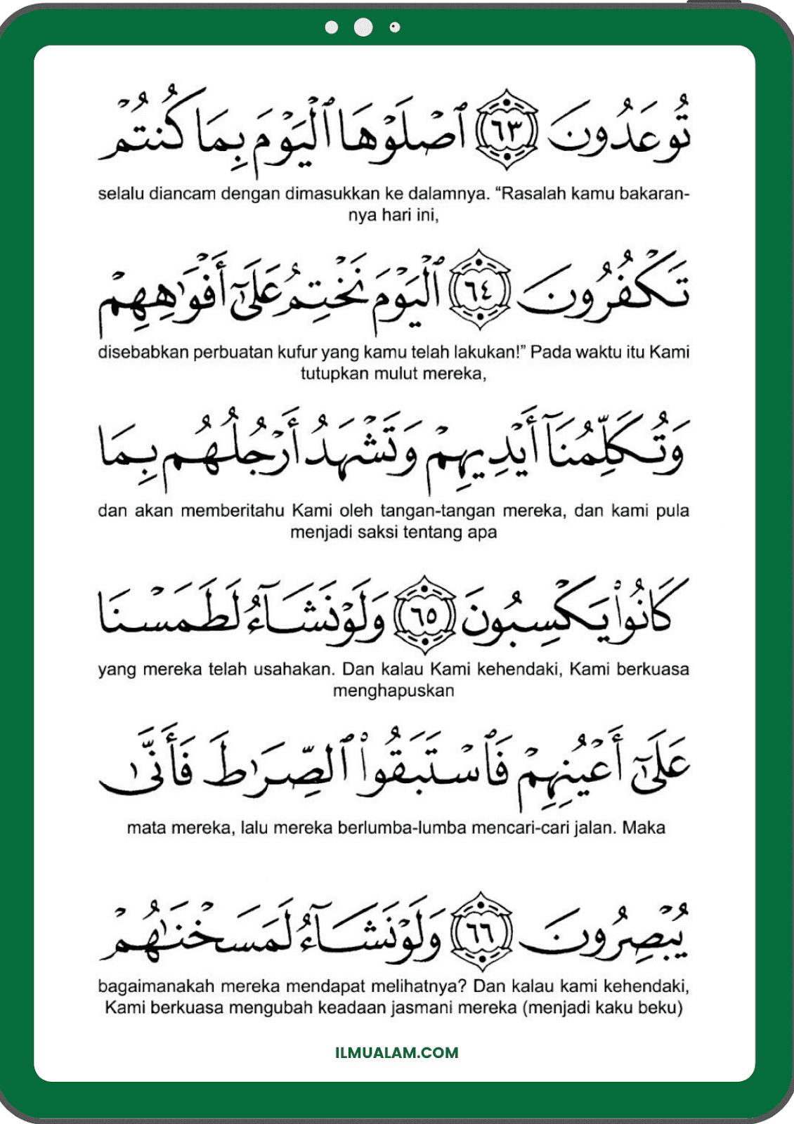 bacaan ayat 63 sehingga 66