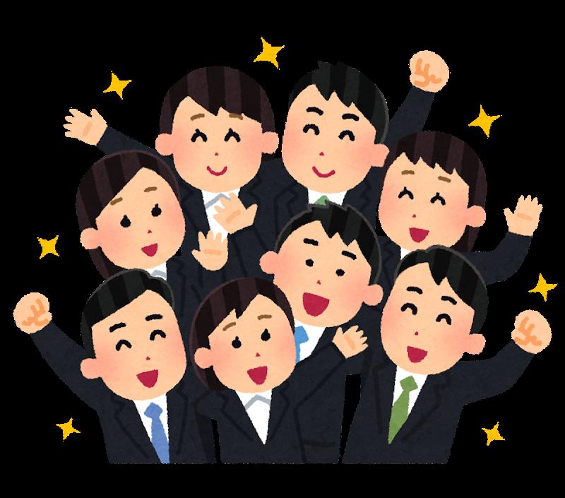 楽しい仕事の判断基準10個|ランキングが上位の楽しい仕事3つ