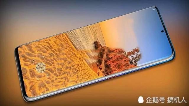 Huawei-mate-30-pro-mobile