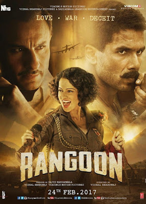 Rangoon 2017 DVD R1 NTSC Sub