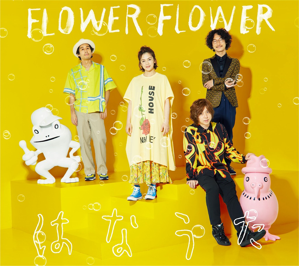 FLOWER FLOWER Berkolaborasi Dengan Craft Beer