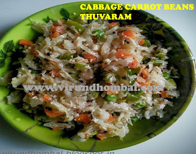 https://www.virundhombal.com/2017/04/cabbage-carrot-and-beans-stir-fry.html