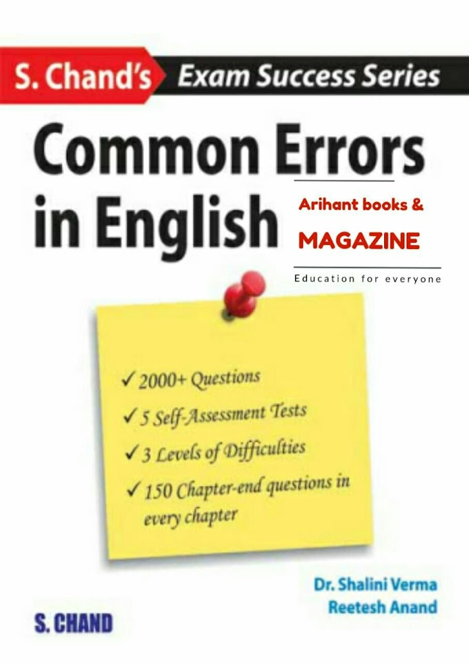 Common Errors in English by S.Chand eBook PDF Download