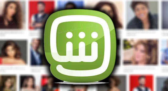 تنزيل شاهد SHAHID لايفون واندرويد لمشاهدة الافلام والمسلسلات العربية والاجنبية مجانا ، تحميل SHAHID للموبايل ، تطبيق شاهد نت ، تطبيق شاهد .