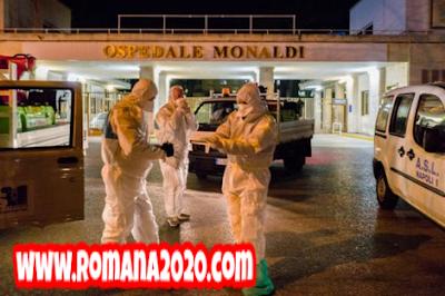 أخبار العالم عدد الوفيات بفيروس كورونا المستجد covid-19 corona virus في إيطاليا italy يصل إلى 2158 حالة