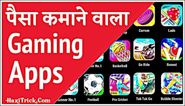 Paisa Kamane wala Game App Free Download