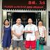 Cristão é detido na China por pedir jejum e oração por causa do coronavírus